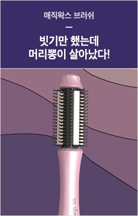 케어넥 경추베개 [쎄라피트]