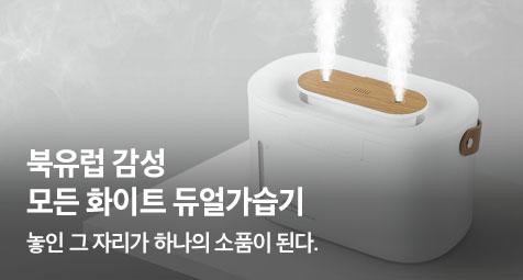 [단독최저]웍질하는 자이글 에어프라이어